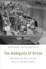 Ambiguity of Virtue