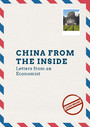 China from the Inside - Letters from an Economist